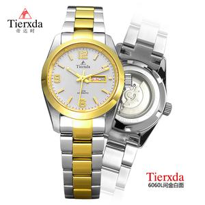 帝达时(Tierxda)手表全自动机械表女表 防水夜光双日历时尚女士手表6060L